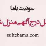 اجاره سوئیت مبله در بندر عباس